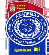 Оренбургский филиал образовательного учреждения профсоюзов высшего образования «Академия труда и социальных отношений»